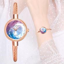 Lvpai Brand New Ladies Watch Small Rose Gold Bangle Bracelet