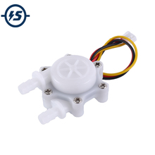 Water Flow Hall Sensor Switch Flowmeter Hall Sensor Counter G1/4 Coffee Machine Micro Flowmeter 5L/min DC 5V 12V 1/4inch