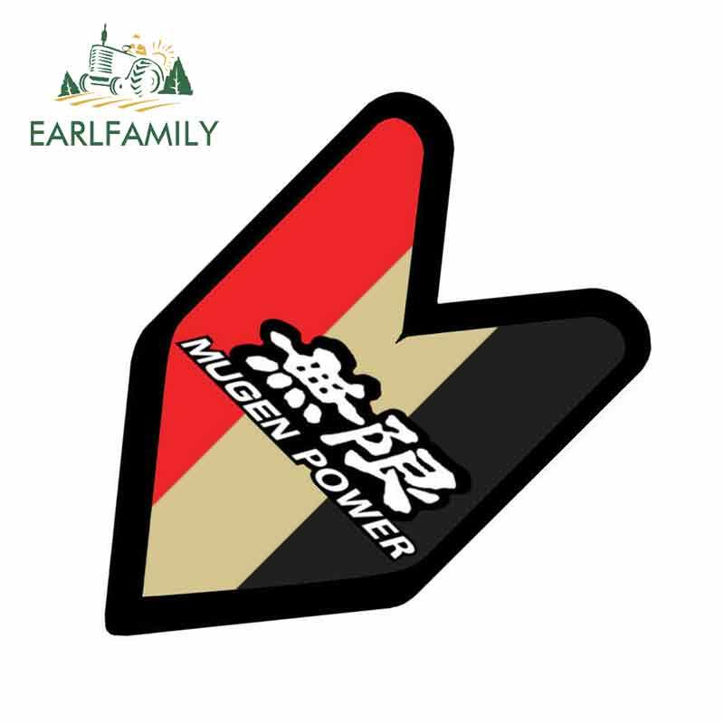 EARLFAMILY 13cm X 12.7cm JDM WAKABA BADGE FOR HONDA MUGEN POWER Car Decal Flag Not Vinyl Car Sticker Waterproof Car Styling