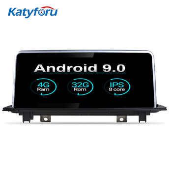 Android 9.0 autoradio 2din for BMW 1 series F20 F21 2012-2016 NBT System with 8 core cpu 4g ram 32g rom rear view camera input image