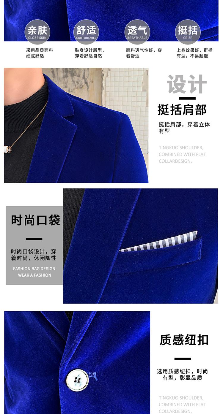 Hc3c128d15ba143c89a2ef3fd176f69b4Q - Autum Velvet Wedding Dress Coat Mens Blazer Jacket Fashion Casual Suit JacketStage DJ Men's Business Blazers Veste Costume Homme