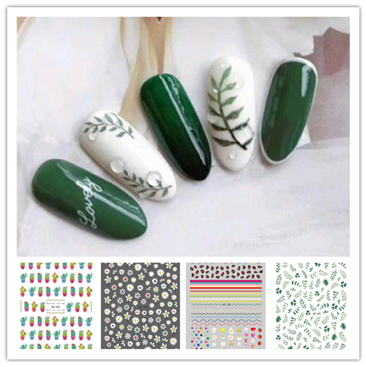 Nail Stickers Female Net Red Ins Cute New Color The Same Paragraph Nail Stickers Small Fresh Rainbow Flower Nail Stickers