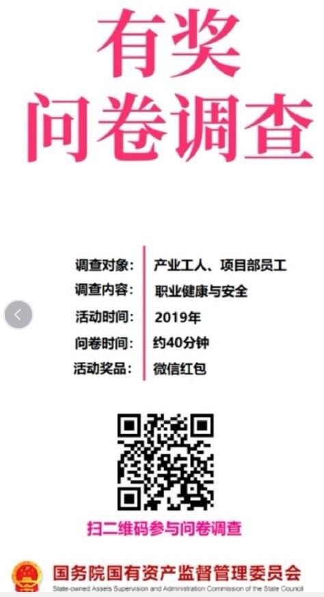 微信大羊毛益盟亲测撸4元+红包、0.1冲1话费插图