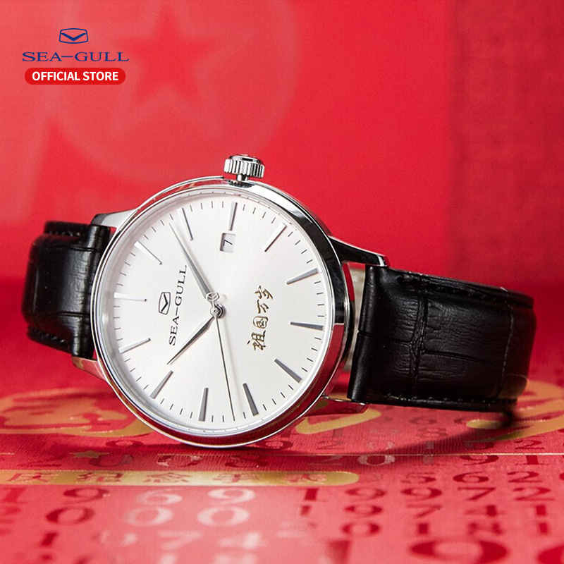 Image 4 - Seagull watch mechanical watch 2019 new commemoration of the motherland long live the table gift box limited edition mens watchMechanical Watches   -