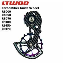 Ltwoo bicicleta cerâmica rolamento de fibra carbono jockey polia conjunto roda traseira desviadores roda guia para/ultegra/dura ace/105