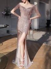 Официальное коктейльное платье накидка с кисточками розовое