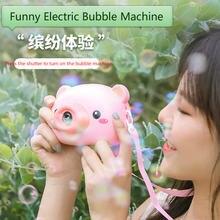 Детская электрическая пузырьковая камера розовая свинка палочка