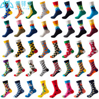 100 Pairs Per Set Supplies Women's Diamond Pattern Cotton Fashion Trend European and American Socks Factory