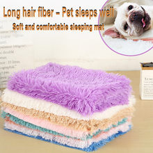 Pet Soft Flannel Thickened Pet Soft Fleece Pad Pet Blanket Bed For Puppy Dog Cat Sofa Cushion Home Washable Rug Keep Warm Bed(China)