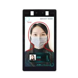 8-дюймовый термальный и распознавание лица планшет сетевая камера ip-камера тепловизионная камера 1080P с сигнализацией и распознаванием лица