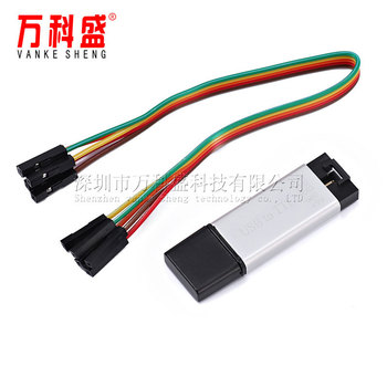 Aluminum shell CP2102 module USB to TTL serial port module STC downloader download line flashing upgrade board image