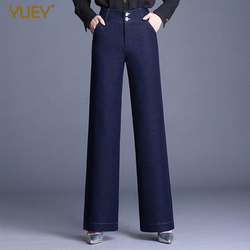Новые женские черные, синие джинсы с широкими штанинами, на плоской подошве, с высокой талией, прямые, драпированные, осенне зимние, эластичные, плотные, от M до 6XL|Джинсы|   | АлиЭкспресс