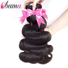 Brazilian Body Wave Bundles 10-26 inches Human Hair Extensio