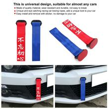 Car Towing Rope Racing Personality Tow Strap Front Rear Bumper Decoration Racing Car Tow Rope Universal