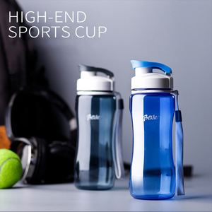 NEW Portable Plastic Sports Water Bottle Outdoor Travel Leak proof Drinking cup protein shaker beverage cups BPA Free 560/ 720ML(China)