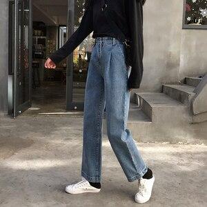 Image 2 - กางเกงยีนส์ผู้หญิงฤดูใบไม้ผลิฤดูร้อนอินเทรนด์สไตล์เกาหลี All Match ง่ายสูงเอว Streetwear Ulzzang กางเกงขายาวสตรีเก๋หลวม