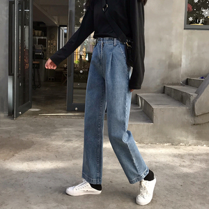 Image 2 - Jeans Women Spring Summer Trendy Korean Style All match Simple High Waist Streetwear Ulzzang Womens Trousers Chic Loose Casual