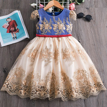 AmzBarley Girls Dress Lace Floral Emboridery Princess tutu Toddler Backless Bowknot Chistmas Birthday Party Ball Gowns