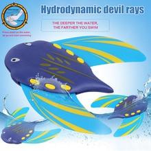 Toy Swimming Adjustable Fins Underwater Glider Bathtub Pool Accessories Beach Summer Seaside Beach Swimming Water Game Toys Gift