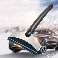 Портативный зимний автомобильный резиновый скребок для льда из нержавеющей стали, инструмент для удаления лобового стекла, автомобильный скребок для удаления снега, скребок для ветрового стекла