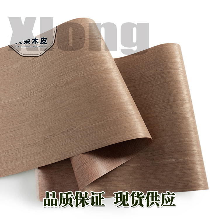 L:2.5Meters Width:600mm Thickness:0.2mm Classical Cherry Tree Technology Wood Speaker Thin Skin Solid Wood Decorative Panel