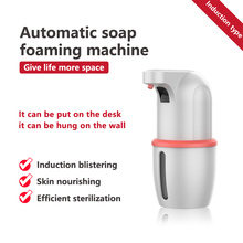 275ml Liquid Soap Dispensers Automatic Infrared Induction Smart Foam Soap Dispenser USB Charging Bathroom Accessories cocina