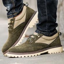 Мужские классические повседневные туфли мартинсы мужские на