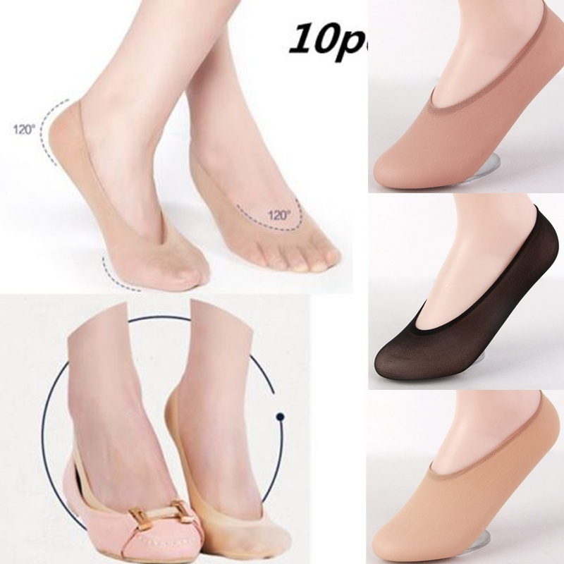 10 Pairs Solid Women Girls Beige No Show Invisible Socks Footsies Socken