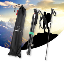 Ultra-light Professional Folding Adjustable Camping Hiking poles Walking Sticks ski poles nordic walking poles Trekking pole D30 efiriym polychit novyu lineiky sverhmoshnyh asic mainerov ot linzhi
