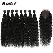 נובל סינטטי שיער גוף Weave 20 אינץ 8 יח\חבילה האפרו קינקי מתולתל שיער Ombre חבילות שיער הארכת שיער סינטטי גל