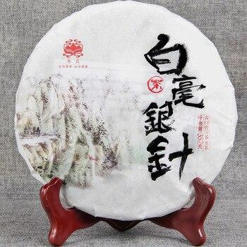 Baihao Silver Needle Pu'er Tea, Ancient Tree Single Bud Tea, Moonlight White Single Bud Tea, Big Baihao Seven-seed Cake Tea