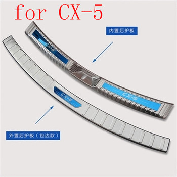 304 stainless steel Rear bumper Protector Sill Trunk Tread Plate Trim For Mazda CX-5 cx5 2017 2018 Car styling