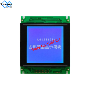 Image 3 - LCD module 128128 128x128 display panel graphic 85X100mm T6963C UCI6963 LG1281281 instead WG128128A  New brand