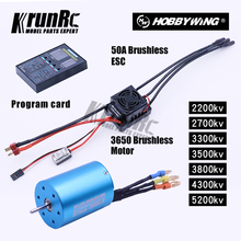 WaterProof 50A ESC 37017(03307) 107051 (03302) 3650 BRUSHLESS 540 Motor For 1/10 RC Cars Remote Control Car HSP HPI 2 3S Lipo