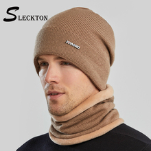 SLECKTON czapki szalik 2020 czapki zimowe dla mężczyzn i kobiet ciepłe czapki tirówki Knitting czapki męskie czapki Unisex Skullies czapki S9112 Gorras tanie tanio Dla dorosłych CN (pochodzenie) Poliester Stałe Na co dzień
