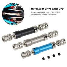 RC Drive Shaft 1PCS Tracked Automotive Metal Drive Shaft Upgrades Bottom Center Rear Drive Shaft WLtoys 12428 12423 FY-03 12429(China)