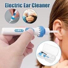 Безопасный беспроводной вакуумный Электрический Очиститель для ушей, Очиститель воска для ушей, Очиститель воска для детей, безболезненный инструмент для личной гигиены