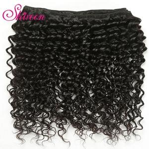 Image 4 - Shireen שיער Loose עמוק גל חבילות עם סגירת רמי שיער טבעי Weave חבילות עם סגירה מלזי 3 חבילות עם סגירה