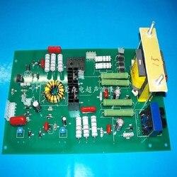 Ultrasonic Welding Machine Main Board 15KHZ 20KHZ
