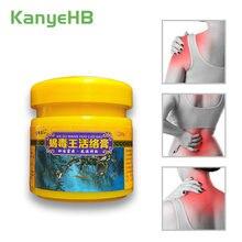 1 pçs alívio da dor conjunta poderosa pomada músculo neuralgia ácido estase reumatismo artrite eficiente creme médico chinês s024