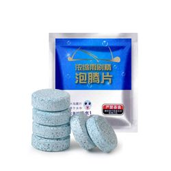 Car Windshield Glass Washer Strong Cleaning Concentrate Effervescent Tablet For Auto &Household Clean Accessries