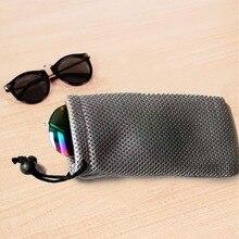 Портативный сетчатый плед Солнцезащитные очки Ткань сумка для хранения очки Чехол Мягкий
