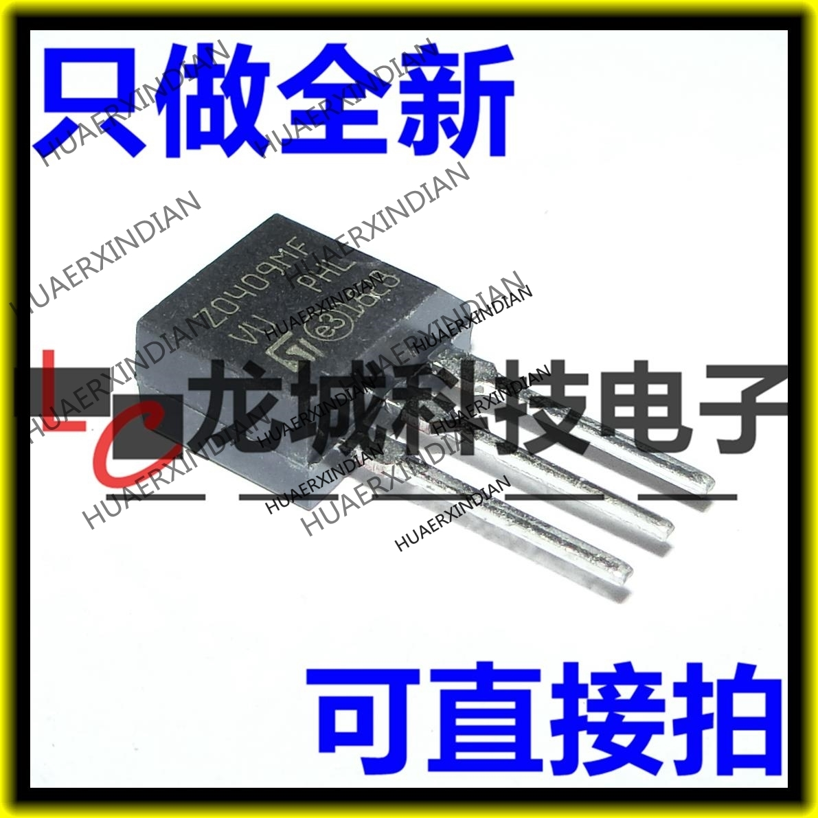 10PCS/LOT NEW ZO409MF <font><b>Z0409MF</b></font> TO-202 600V/4A/0.2W in stock image
