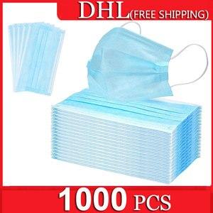 1000/2000 шт., 3 слоя, уплотненные одноразовые маски для защиты рта, Нетканый фильтр BFE 90% Blue Masker