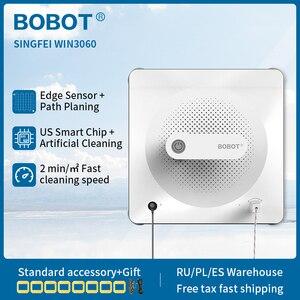 Image 1 - BOBOT חדש SINGFEI WIN 3060 רובוט חלון רובוט מנקה לבית אוטומטי חלון מנקה חכם מתוכנן ניתוב