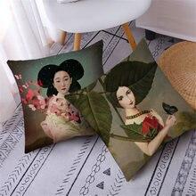 Fuwatacchi растение девушка художественный дизайн печатный чехол