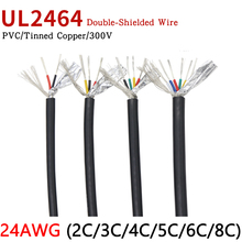 1M 24AWG UL2464 Shielded Wire Signal Cable 2 3 4 5 6 8 Cores PVC Insulated Channel Audio