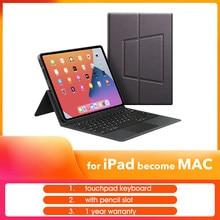 Чехол с тачпадом для клавиатуры для iPad pro 11 2020 для Apple iPad Air 4 10,9 дюймов для iPad pro 11 12,9 2018 2020 чехол для iPad