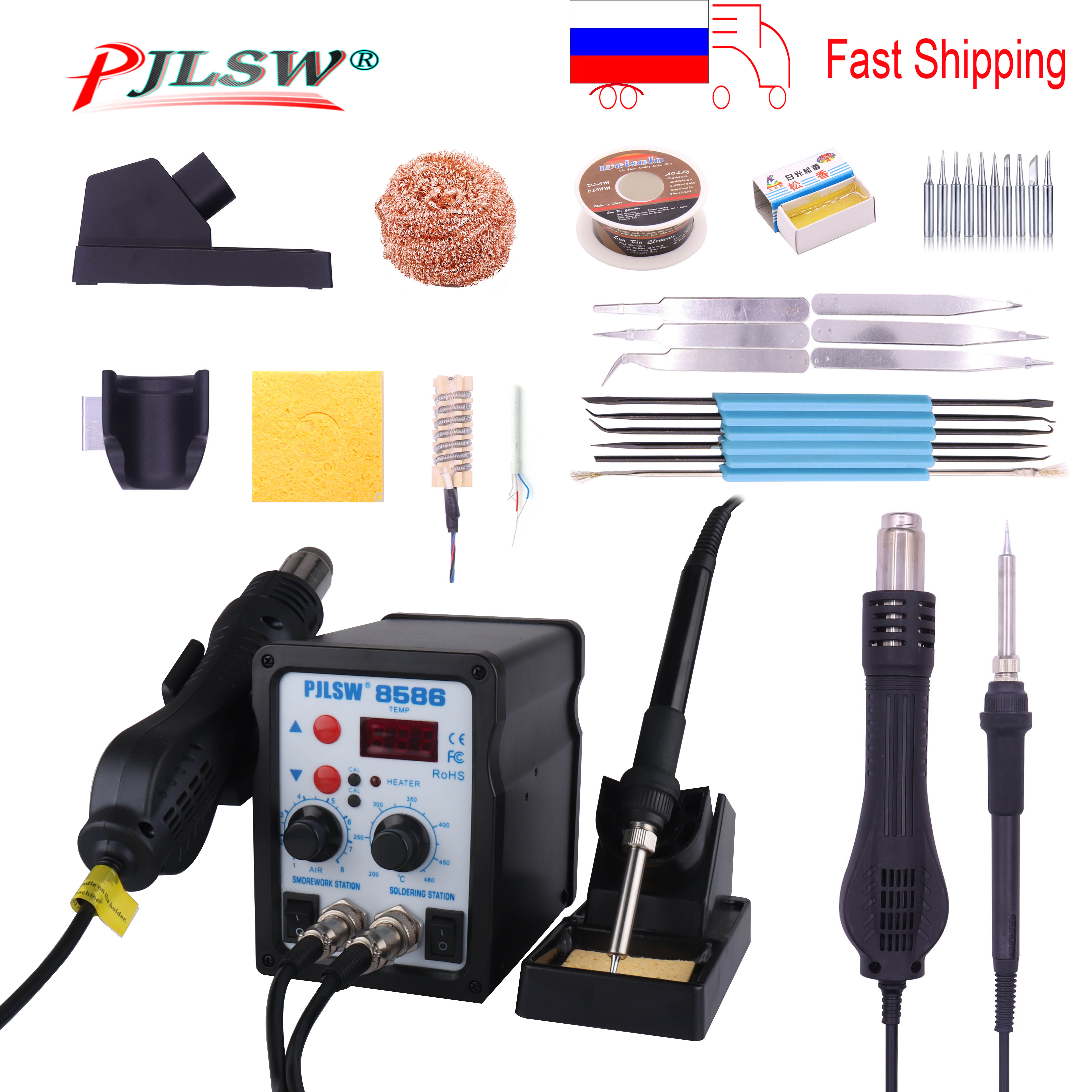 PJLSW 8586 750W ESD Soldering Station LED Digital Solder Iron Desoldering Station BGA Rework Solder Station Hot Air Gun Welder