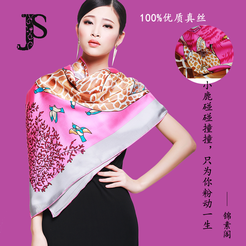 JS 100% silk scarf rose red color big square size 140*140cm lady shawl for travel beach fashion scarf for ladies gift image